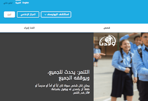 Arabische tekst RTL in website